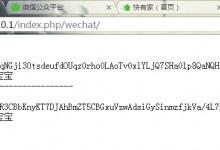 PHP 非对称加密 openssl 加密及解密方法-雅荷心语博客