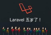 Laravel 5.0 之路由缓存-雅荷心语博客