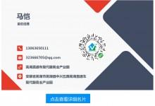 在 liunx 上安装中文字体-雅荷心语博客